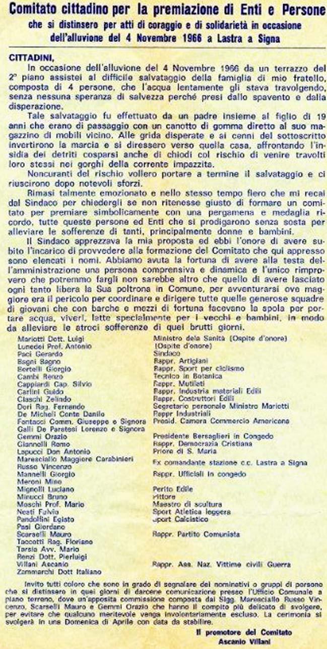 Alluvione del 4 Novembre 1966 a Lastra a Signa. Comitato cittadino per la premlazione di Enti e Persone  che si distinsero per atti di coraggio e di solidarietà
